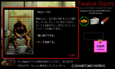 twelvedoors.jpg