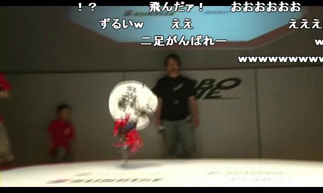 http://dream-drive.net/archives/2012/09/08/004872167.jpg