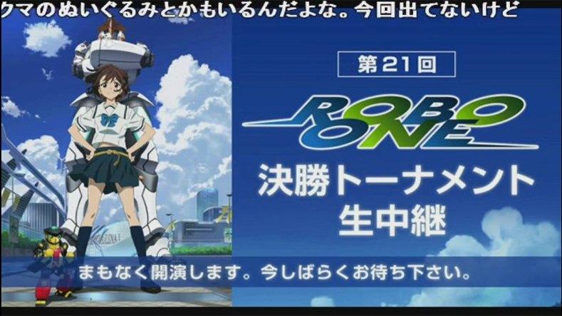 http://dream-drive.net/archives/2012/09/08/392096_278722928894779_470898877_n.jpg