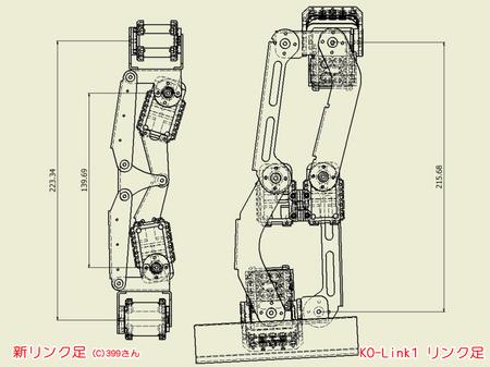 LEG2.jpg
