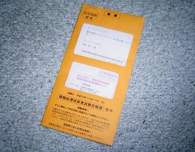 DSC00114.JPG