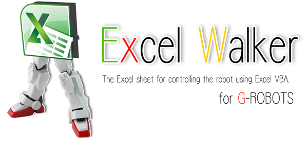 excelwalker